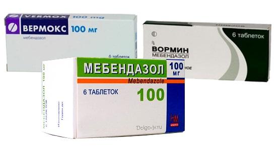Мебендазол и его синонимы